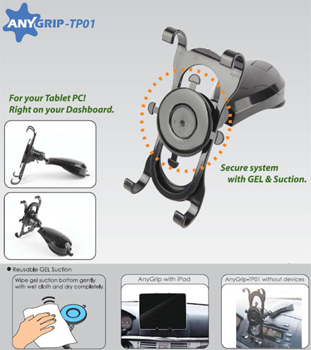 AnyGrip-TP01 (Tablet-/Pad-Saughalter Suction holder, Heavy-Duty) [for GalaxyTab, iPad, CTFPAD a.o.]